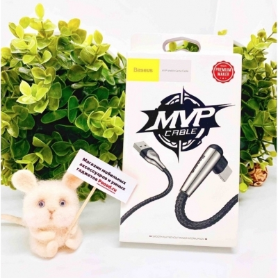 Кабель Baseus MVP Mobile Game Cable 200cm Lightning, фото 9