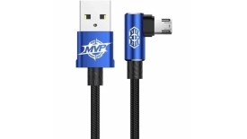 Кабель micro USB Baseus MVP Elbow Type Cable100cm (синий), фото 1