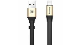 Кабель Lightning + Micro USB Baseus Two-in-one Portable 120cm (золотой), фото 3