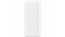 Внешний аккумулятор Xiaomi Mi Redmi Power Bank Fast Charge 20000 мАч , фото 3