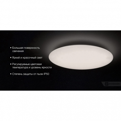 Потолочная лампа Xiaomi Yeelight JIAOYUE Bright Moon LED Intelligent Ceiling Lamp (белый), фото 8